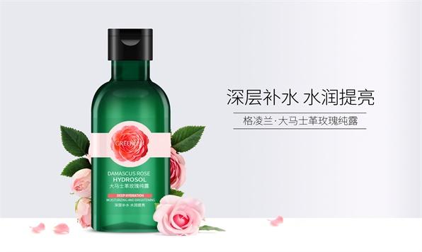 大澳®|产品 天然雕饰美,10大纯露哪款是你心头爱?